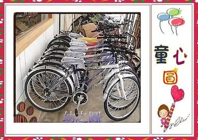 26吋學生通勤腳踏車,18段變速 輕踩不費力,全程台灣製造,品質好不怕比較◎童心玩具1館◎
