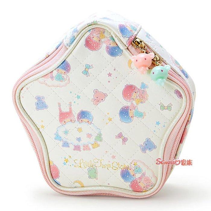 《東京家族》現貨 雙子星  彩虹小熊系列 星星造型菱格 化妝包 收納包