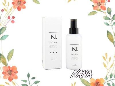 ♡NANA♡NAPLA 娜普菈 N.系列 乳油木保濕乳 150g 受損髮用 免沖洗護髮