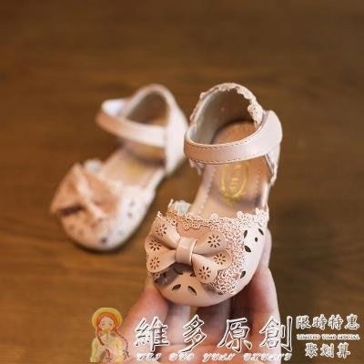 童鞋 嬰兒鞋春夏新款女童鞋涼鞋1-2-3-4歲防滑軟底包頭韓版小孩寶寶公主