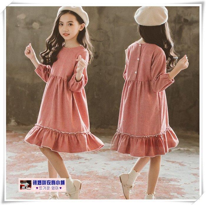 •*~ 辣媽咪衣飾小舖 ~*•❤童裝系列❤X860247韓版大童甜美可愛條紋公主荷葉邊拼接蓬蓬裙洋裝