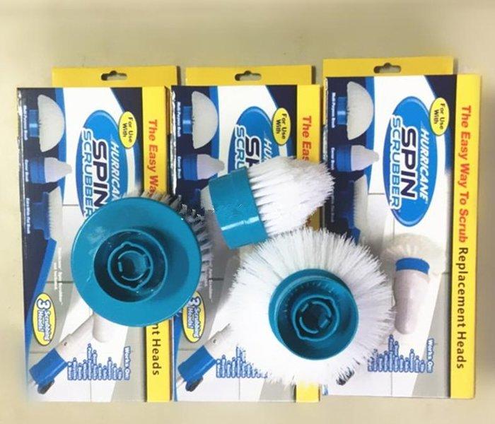 Turbo scrub刷頭 電動家務清潔刷頭組合 spin scrubber替換刷頭 清潔刷頭 浴室清潔刷頭 龍捲風刷頭