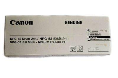CANON 原廠黑色滾筒 NPG-52/ IR C2220/IR C2225/IR C2230/C2030 C2025
