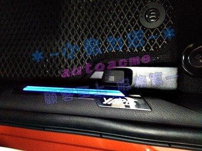 (小鳥的店)豐田 2014-2020 YARIS LED門檻 迎賓踏板 門檻飾條 雙色 白光 藍光氣氛燈 原廠部品