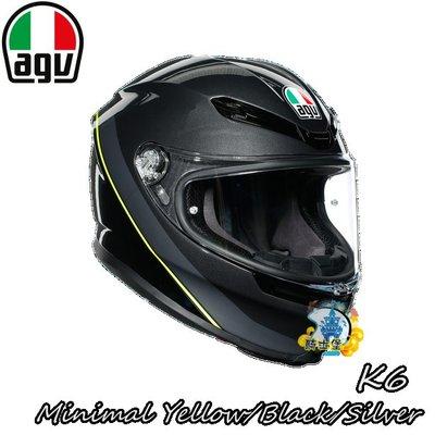 《內壢騎士堡》(預購)AGV K6 全罩式安全帽 Minimal 黃黑銀