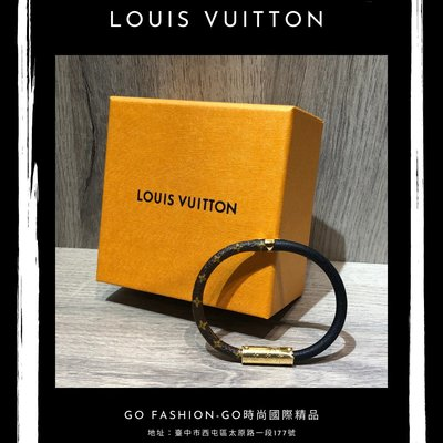 【GO時尚國際精品】LV DAILY CONFIDENTIAL 手鐲 M6431E/M6431F17cm/19cm