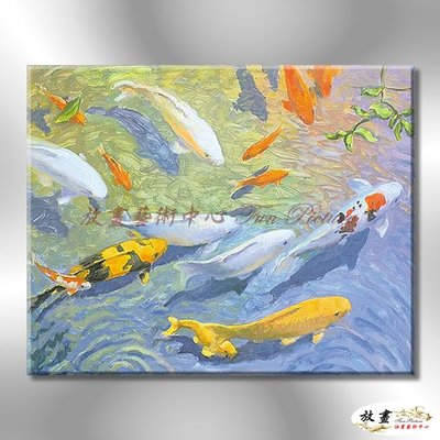 【放畫藝術】九如魚045 純手繪 油畫 橫幅 多彩 暖色系 招財 求運 開運畫 事事如意 客廳掛畫 藝品 年年有餘