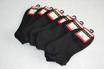 LNN純棉*船型襪*吸汗*防臭*抗菌*透氣*舒適*船型襪.*學生可穿*休閒襪 襪.男女適穿