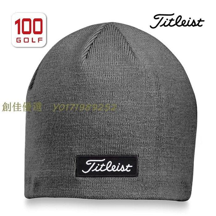 創佳優選 Titleist高爾夫球帽男Lifestyle冬日保暖男帽 護耳彈力針織帽子