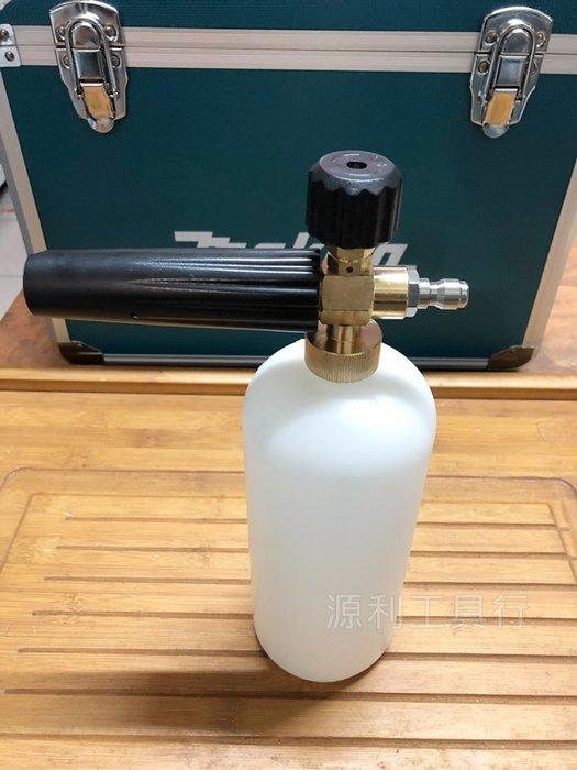 細緻泡沫|花蓮源利|銅頭超耐用 泡沫罐 物理WULI 高野 凱馳 型鋼力可用