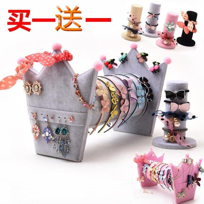 聚吉小屋 #麻布發箍架冰花絨布發箍發夾展示架飾品收納架可愛皇冠發卡架