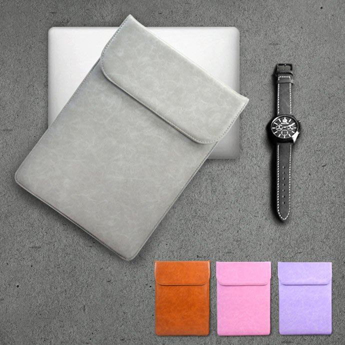 13吋 簡約纖薄 信封式避震袋 內袋 (DH192) 【預購】