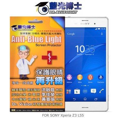 --庫米--藍光博士 SONY Xperia Z2 / Z3 / Z2a 抗藍光淡橘色保護貼防指紋 抗藍光SGS認證