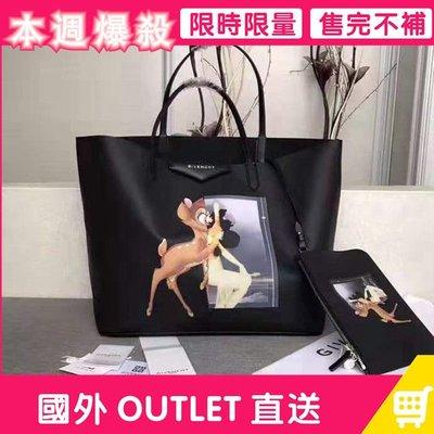 Givenchy紀梵希小鹿包 購物袋 大包包 女包 手提包 側背包 購物包 手拿包 通勤包 托特包 肩背包 生日禮物