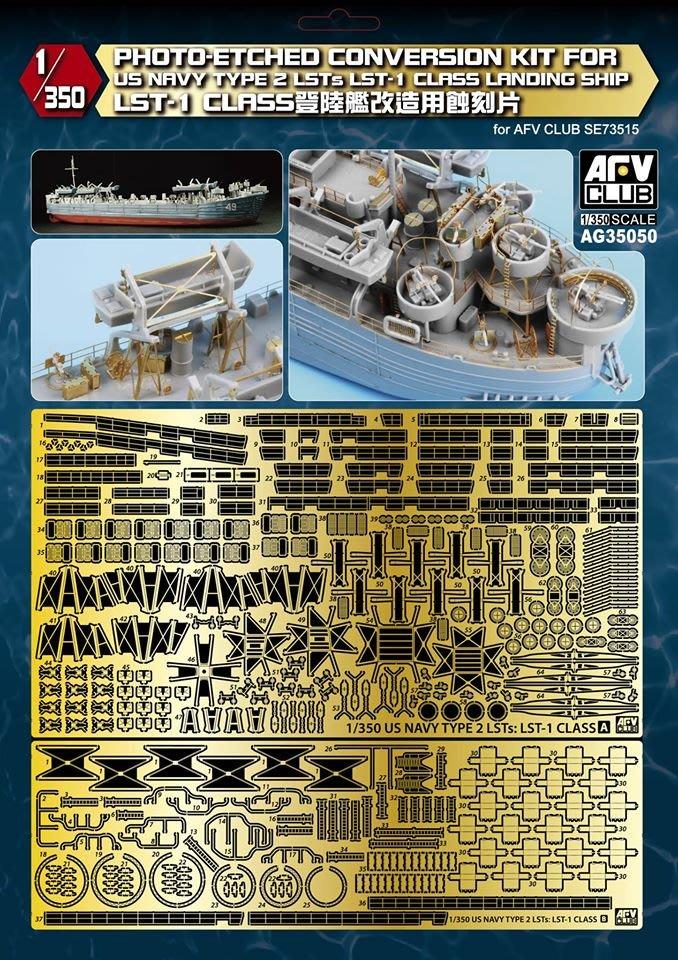 AFV Club 戰鷹 1/350 二戰美軍 LST-1 戰車登陸艦 SE73515 改造用蝕刻片 AG35050