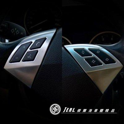 JERL車體精品 BMW 方向盤按鍵鍍鉻裝飾面版 方向盤鋁合金裝飾 方向盤按鍵裝飾框 內裝改裝 E60 E61