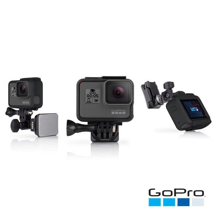 【華揚數位】☆全新 全新 GoPro AHFSM-001 安全帽(前置+球型側邊)固定座 公司貨
