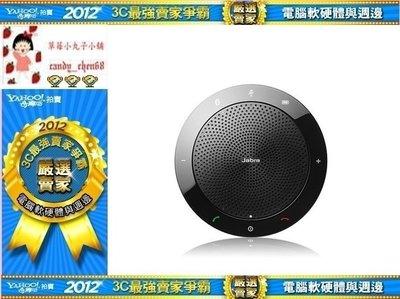 【35年連鎖老店】 Jabra SPEAK 510 會議電話揚聲器有發票/保固2年/SPEAK510彩盒MS/UC