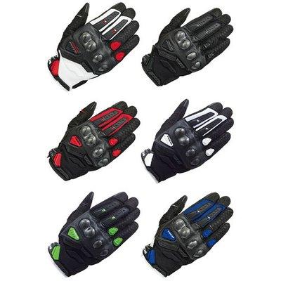 《鼎鴻》RS TAICHI RST444 VELOCITY MESH GLOVE夏季透氣網眼碳纖維護塊短手套