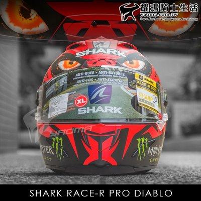 SHARK RACE-R PRO DIABLO 消光惡魔 紅魔鬼 頂級帽款 複合纖維 耀瑪騎士機車部品