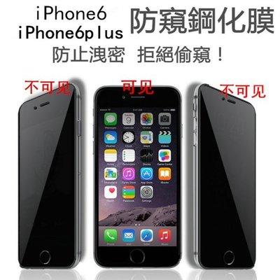 3D 防窺 滿版 黑白 iphone ...