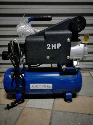 2HP8L空壓機 彰化縣