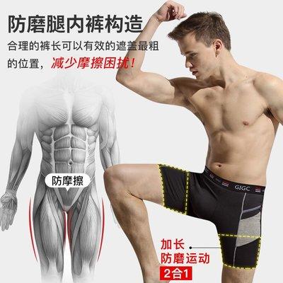 新款內褲內褲男士平角加長防磨腿跑步全棉短褲成人胖子大碼純棉運動四角褲pdd