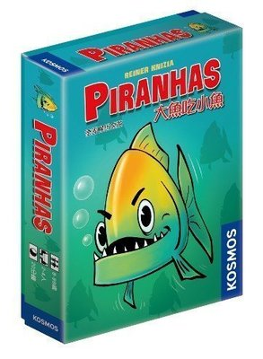大安殿實體店面 大魚吃小魚 Piranhas 繁體中文正版益智桌遊