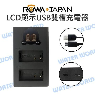 【中壢NOVA-水世界】ROWA 樂華 CANON LPE5 LPE6 LPE8 BP511 LCD顯示USB雙槽充電器