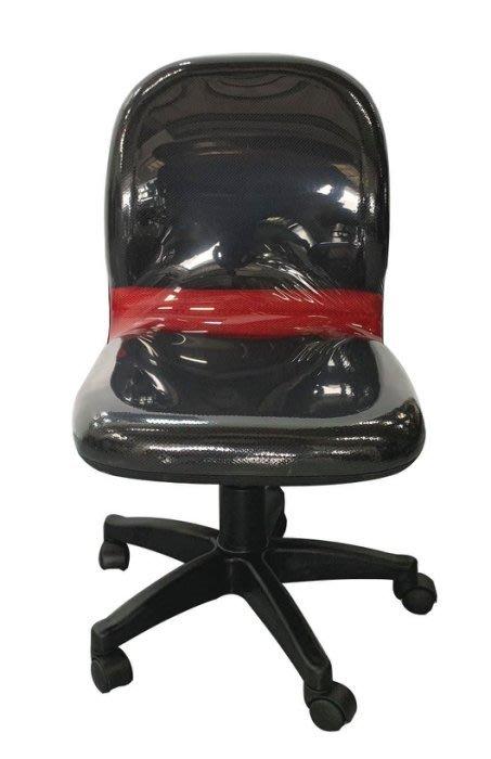 【樂居二手家具】全新 二手家具 家電買賣 EA1503Fj*全新黑紅透氣OA辦公椅* 洽談椅/等待椅/會議椅/電腦椅/