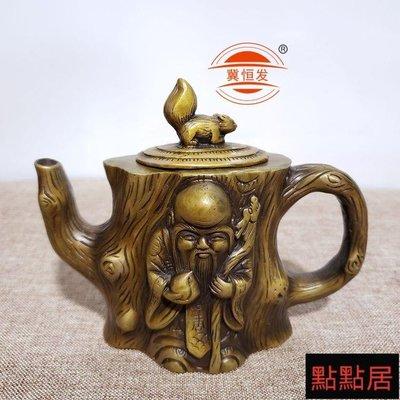 【點點居】純銅茶壺黃銅工藝品居家玄關裝飾仿古銅壽星水壺酒壺收藏擺件DDJ1868
