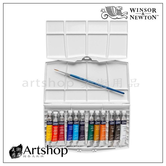 【Artshop美術用品】英國 WINSOR&NEWTON 溫莎牛頓 Cotman 12色 8ml 含調色盤