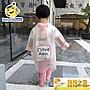 兒童雨衣兒童雨衣透明珠片小童小孩幼兒園寶...