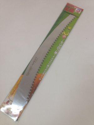 【虎尾園藝】KAMAKI 3階段 超輕量 高枝鋸替刃 PS300RK
