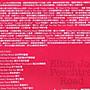 ◎全新CD未拆!艾爾頓強-桃樹大道專輯-Elton John-Peachtree Road-12首好歌大碟◎