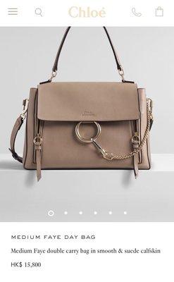 Chloe medium Faye day bag