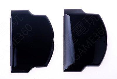 PSP2000 鋼琴黑主機專用電池蓋 一薄一厚 可裝1代高容量電池【台中恐龍電玩】