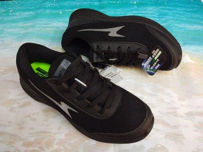 ARNOR阿諾輕量透氣舒適反光休閒運動鞋 慢跑鞋 防滑鞋
