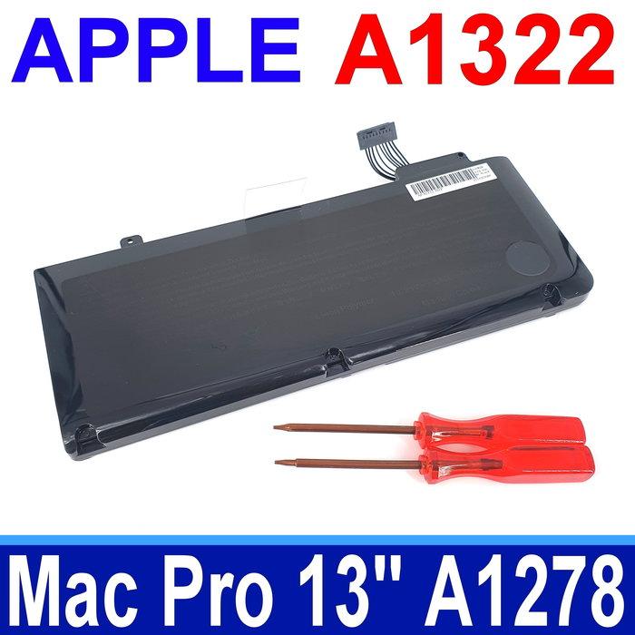 APPLE 蘋果 A1322 原廠規格 電池 MC374 MC374LL/A,MC375 MC375LL/A