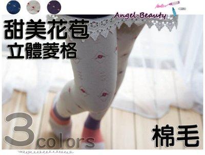 °ο Angel Beauty ο°【BPH1256】日本甜美刺繡玫瑰花苞菱格拼色橫條波點棉毛褲襪‧3色(現+預)
