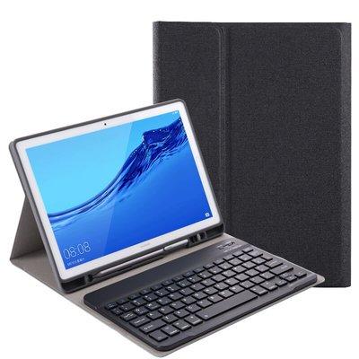 新款平板保護殼 華為M5青春版保護套10.1英寸BAH2-W09平板電腦無線鍵盤BAH2-AL00/AL10硅膠皮套網紅M5 Lite 10防摔殼輕薄