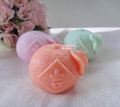 《魔法泡泡Simplywhite》手工皂模/矽膠模/土司模/香皂模/吐司模-C10005 大吉大利3連模