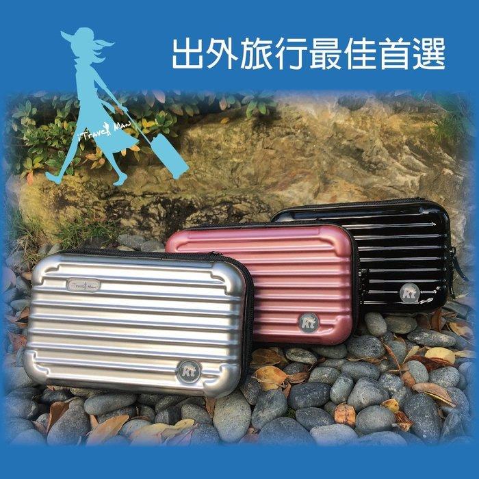 小白的生活工場*KTNET P1 旅行組收納防震硬殼包 (3色可選)
