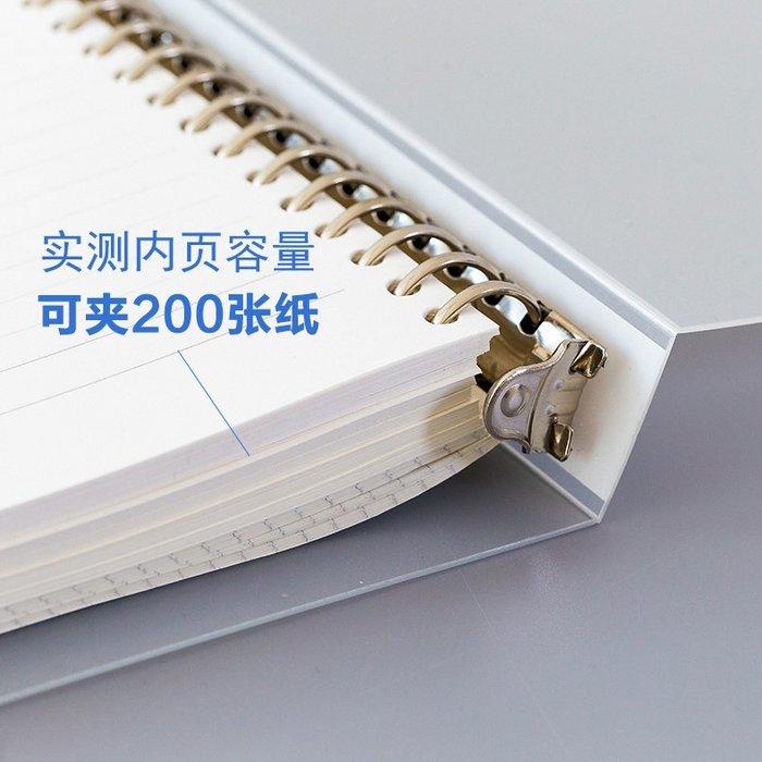 @精品良鋪簡約透明超厚活頁本a5/b5/a4學生活頁筆記本大容量加厚金屬活頁夾