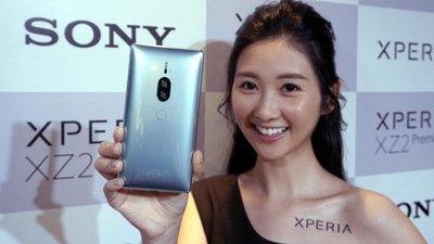 熱賣點 SONY Xperia XZ2 Premium  黑/銀 防水 超慢動作錄影 PS4 可連