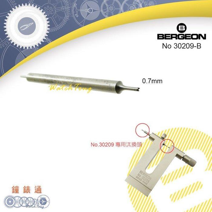 預購商品【鐘錶通】B30209-B《瑞士BERGEON》手錶機芯機板斷裂螺絲取出器 - 專用汰換頭 / 單支售