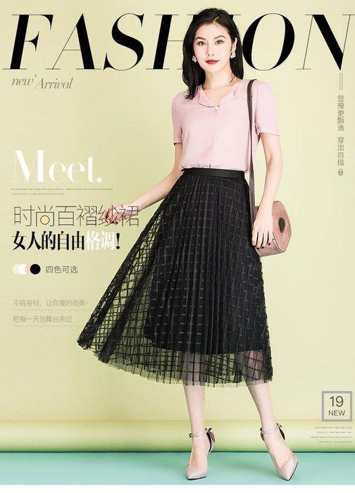 A163 專櫃柔軟網紗拼接鬆緊腰修身顯瘦百褶裙蛋糕裙