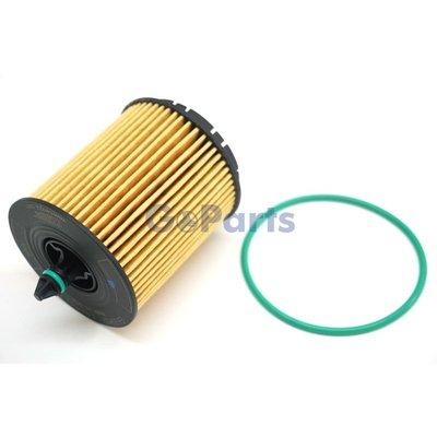 [GoParts] Hengst SAAB 9-3 93 2.0 B207 機油芯 大 9-5 2.0 可用 機油濾芯