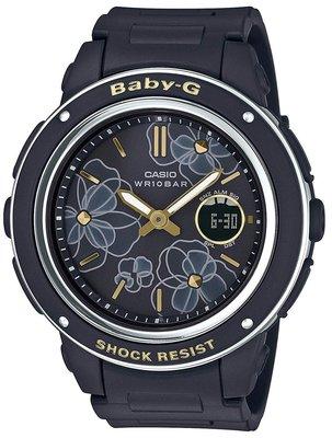 日本正版 CASIO 卡西歐 Baby-G Floral BGA-150FL-1AJF 女錶 女用 手錶 日本代購
