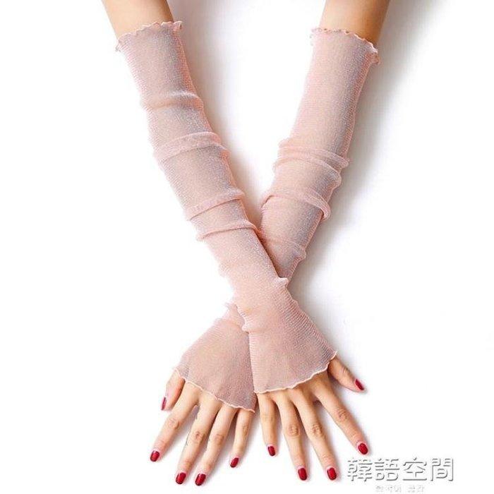 夏季防曬袖套女防紫外線冰袖護手臂冰絲袖子薄款蕾絲開車長款手套